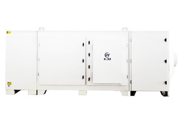 UV光解活性炭一体机