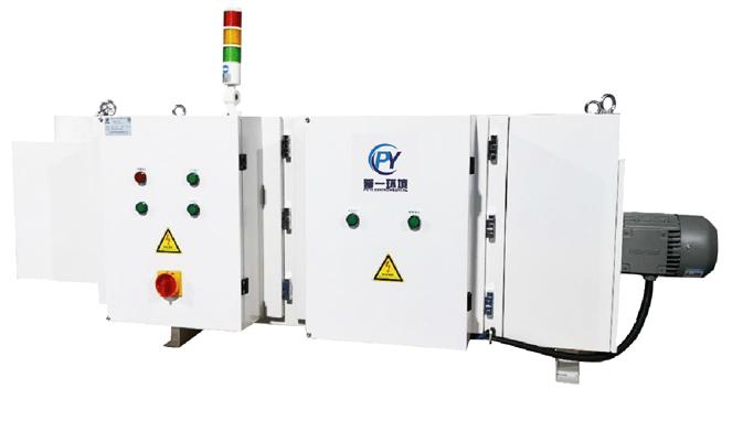 MED系列静电式机床油雾净化器
